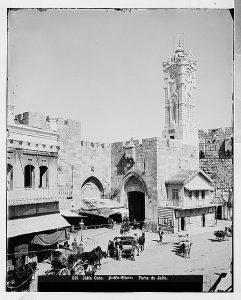 Jerusalem - Jaffa Gate (c1915) - LOC